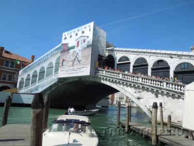 Мост Риальто, Венеция