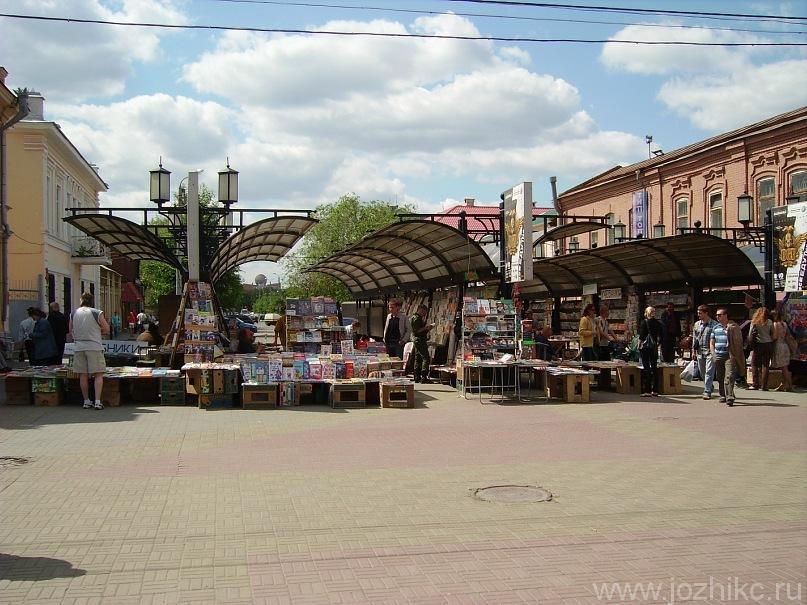 Торговые ряды, Кировка (Челябинский арбат)