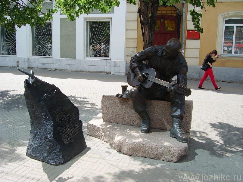 Чёрный тюльпан, Кировка (Челябинский арбат)