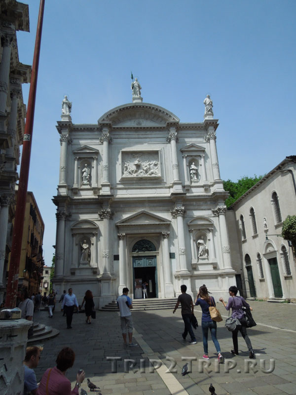 Школа Сан-Рокко (Святого Роха), Венеция