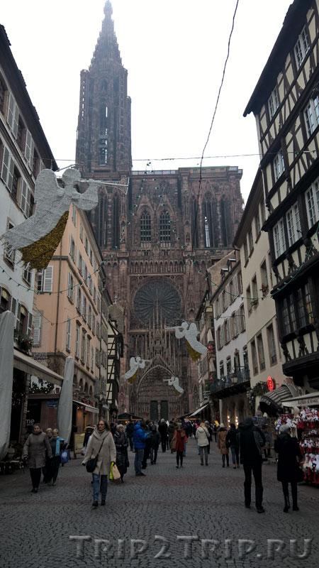 Страсбургский собор, вид с улицы Мерсьер
