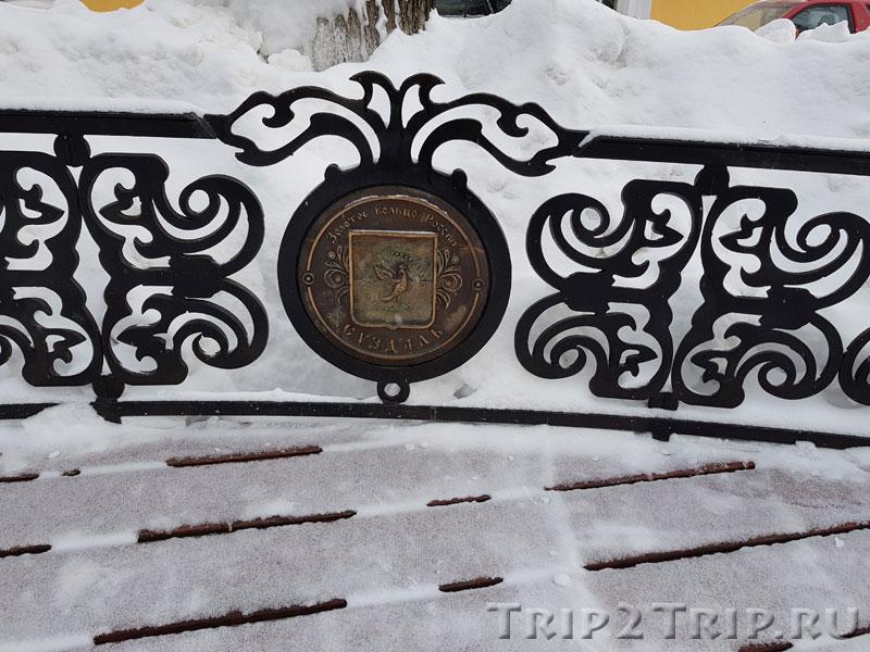 Знак Суздаля, Нулевой километр Золотого Кольца, Ярославль