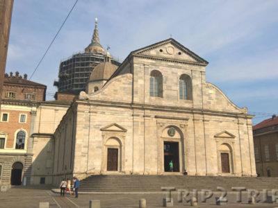 Кафедральный собор, Турин