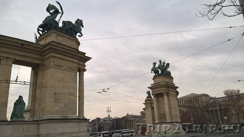 Колесницы Войны и Мира, Площадь Героев, Будапешт