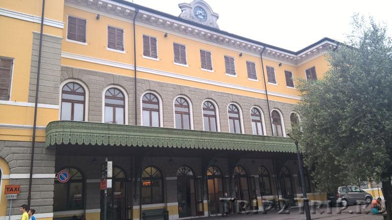 Железнодорожный вокзал, Брешиа