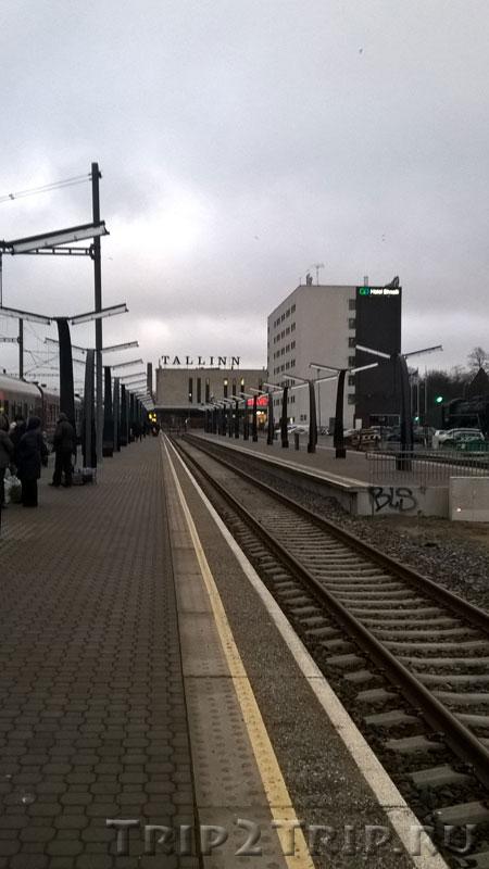Железнодорожный вокзал, Таллин