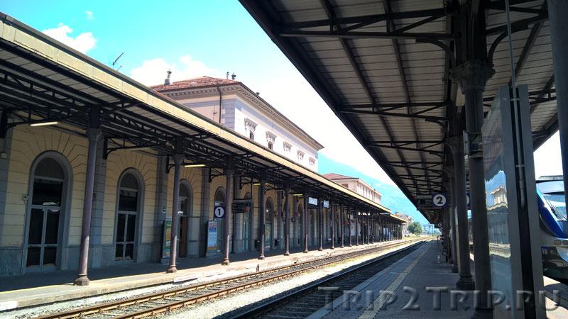 Железнодорожная станция, Аоста