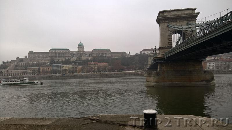 Будайская крепость, Дунай и мост Сечень, Будапешт