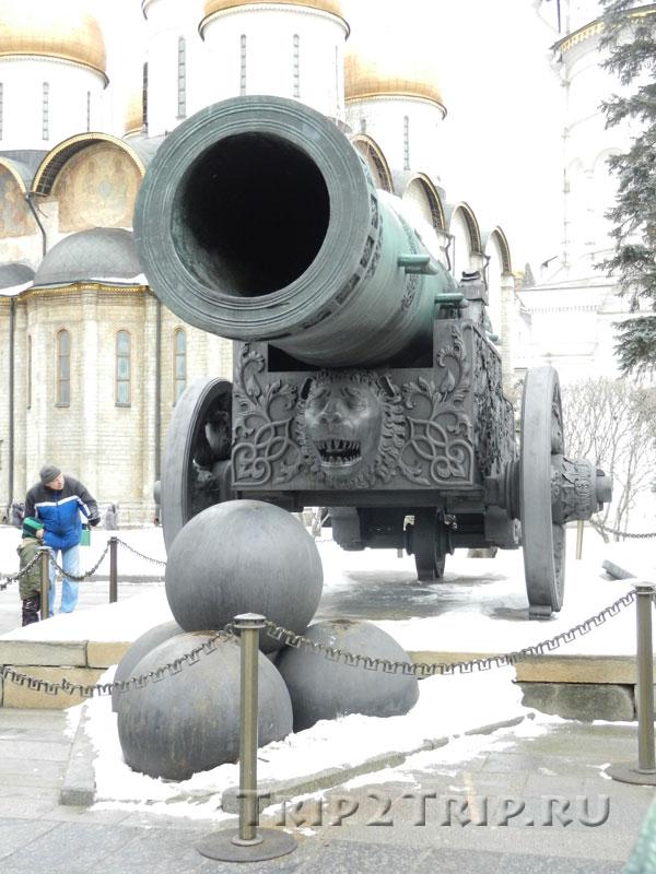 Царь-пушка, Кремль, Москва