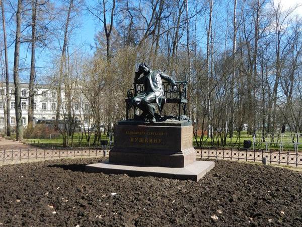 Памятник Пушкину, Пушкин (Царское Село)