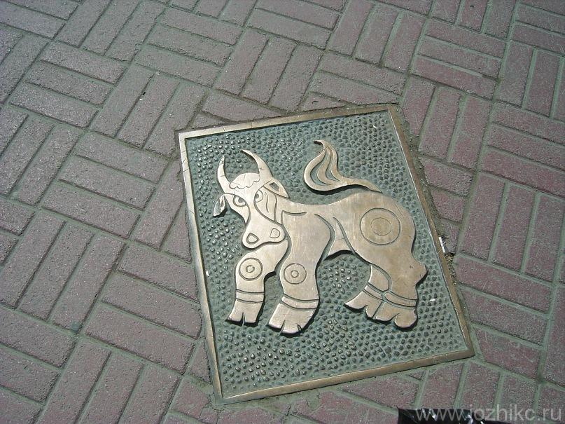 Знаки Зодиака, Кировка (Челябинский арбат)