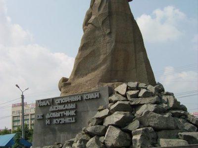 Сказ об Урале, Челябинск