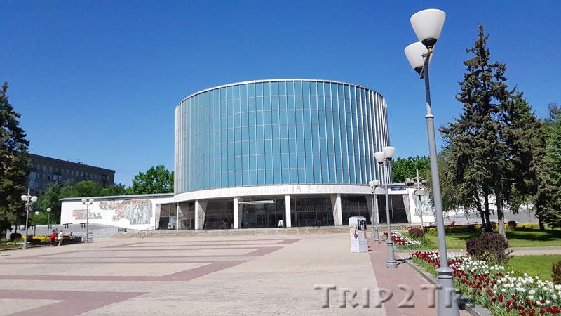 Музей-панорама Бородинская битва, Фили, Москва