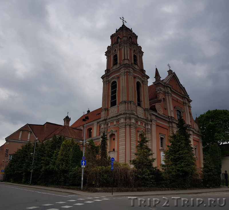 Костёл Всех Святых, Вильнюс