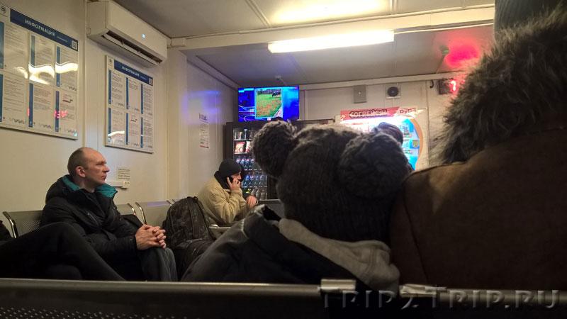 Зал ожидания на автовокзале Москва-ВДНХ