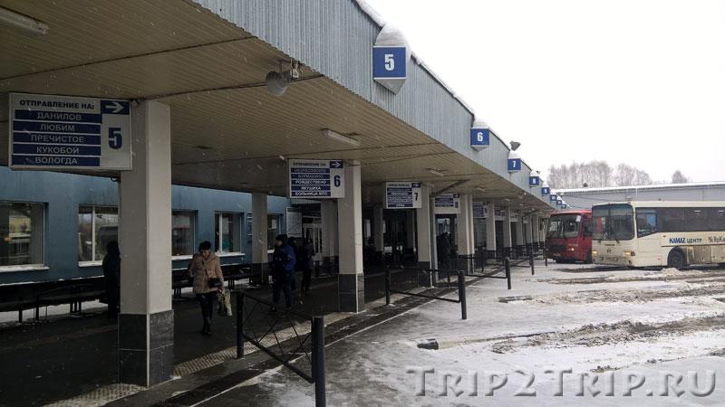 Ярославский автовокзал
