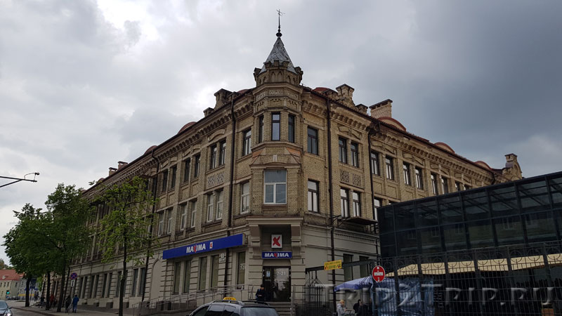 Супермаркет Maxima рядом с Рынком Хале, Вильнюс