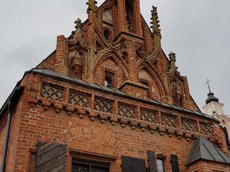 Дом Перкунаса, Каунас
