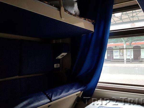 "Поезд ""Янтарь"" Москва - Вильнюс - Калининград"