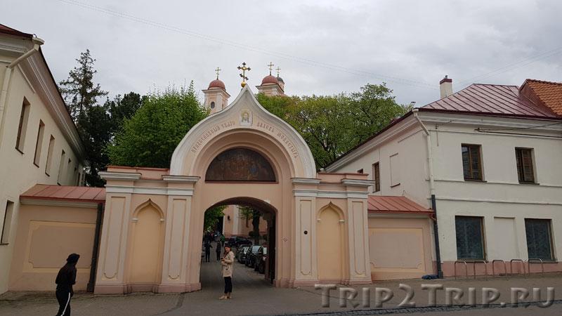 Ворота в Свято-Духов монастырь, улица Зари, Вильнюс