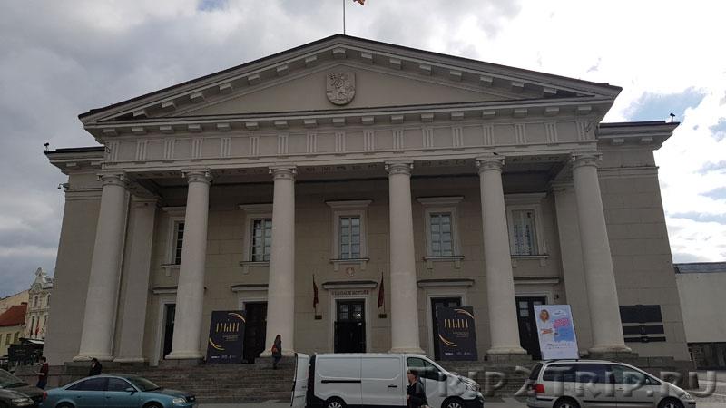 Ратуша, улица Великая, Вильнюс