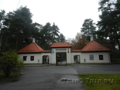 Ворота в Рижский зоопарк