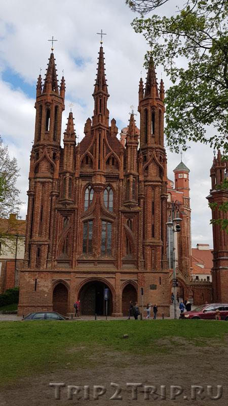 Костёл Святой Анны, Вильнюс