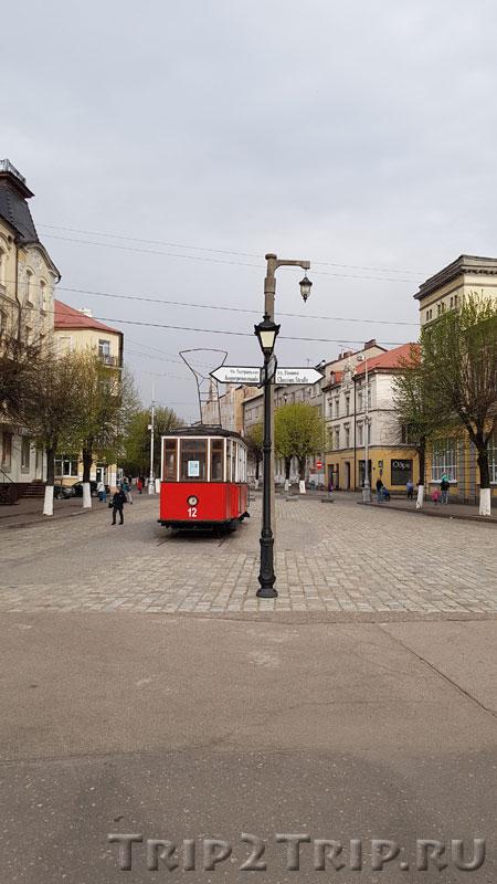 Памятник тильзитскому трамваю, Советск (Тильзит)