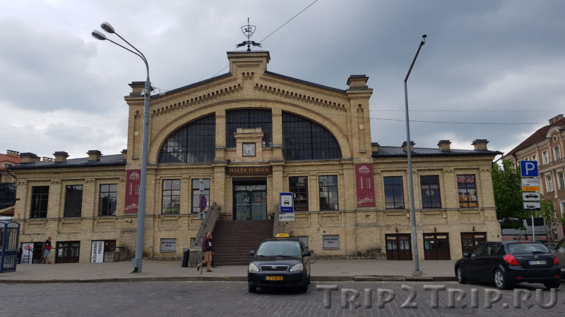 Рынок Хале, Вильнюс