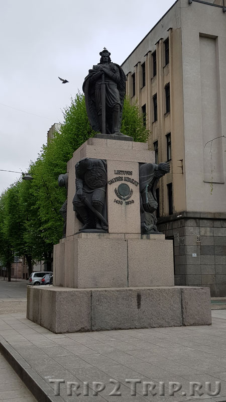 Памятник Витовту Великому, Лайсвес Аллея, Каунас