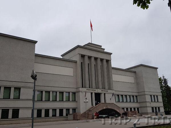 Военный музей Витовта Великого, Каунас