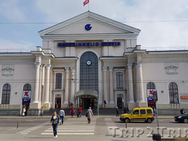 Железнодорожный вокзал, Вильнюс