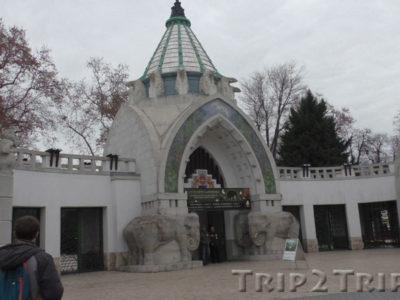 Главные ворота, будапештский зоопарк