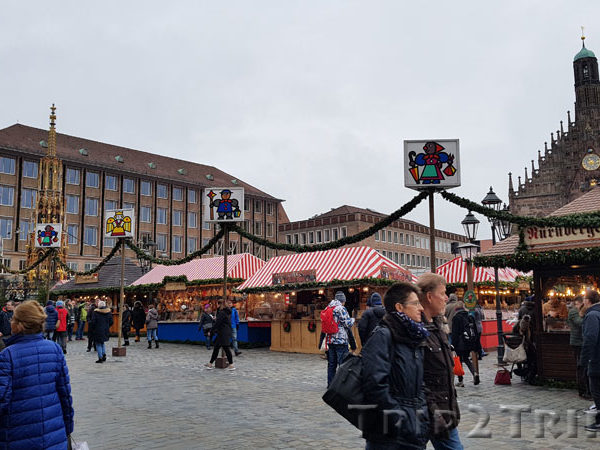 Рыночная площадь (Haupmarkt), Нюрнберг