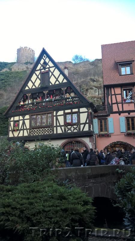 Дом Херцера с замком Шлосберг на заднем плане, Кайзерсберг