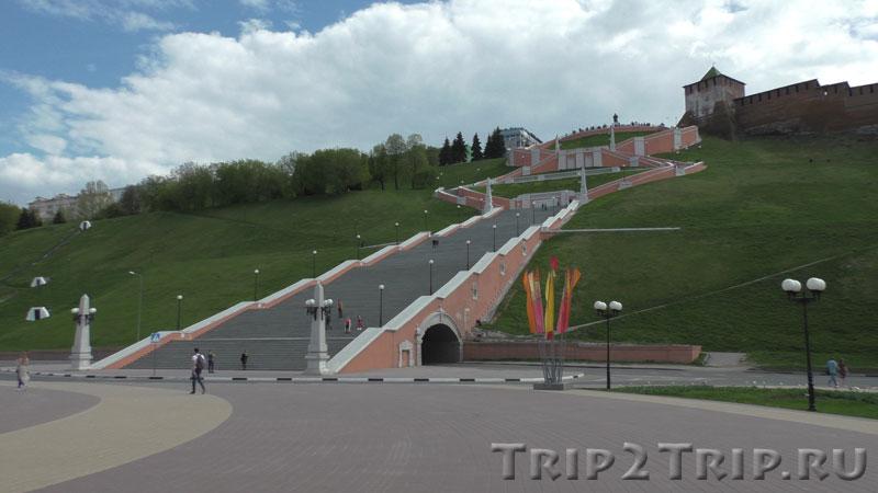 Чкаловская лестница, Верхне- и Нижне-Волжские набережные, Нижний Новгород