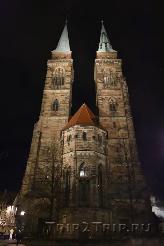 Церковь Святого Себальда, Нюрнберга