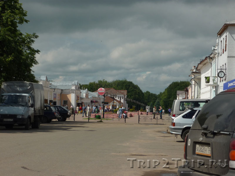 Шуйский арбат - Улица Малахия Белова, Шуя