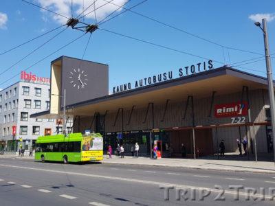 Автовокзал и отель Ibis на проспекте Витовта, Каунас