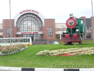ЖД вокзал на станции Большая Волга, Дубна, Подмосковье