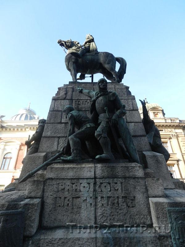 Памятник 500-летия победы в Грюнвальдской битве, площадь Яна Матейки, Краков