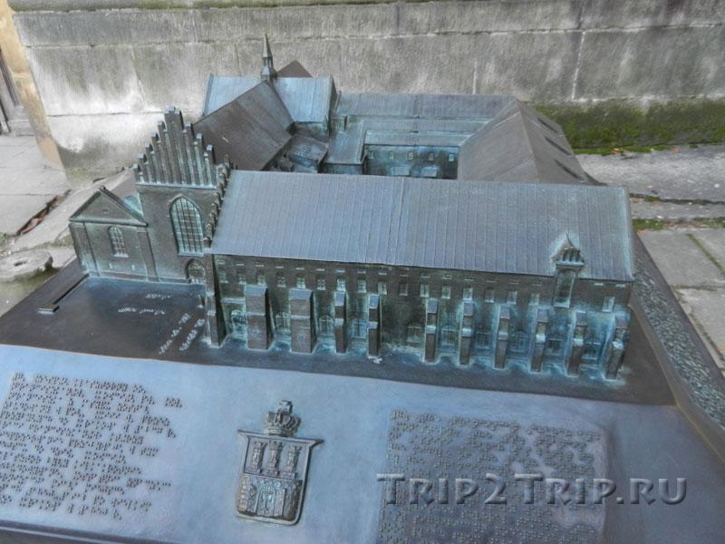 Костёл Святого Франциска, Краков (макет)