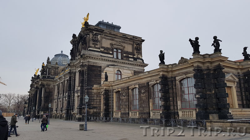 Академия художеств, терраса Брюля, Дрезден