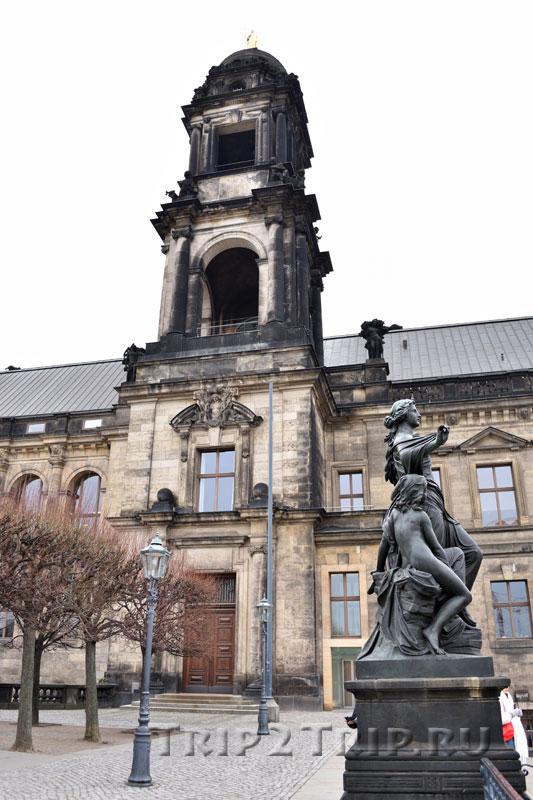 Дом земельных сословий, Брюльская терраса, Дрезден