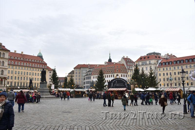 Площадь Нового Рынка (Ноймаркт), Дрезден