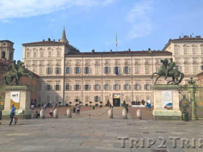 Палаццо Реале, Дворцовая площадь, Турин