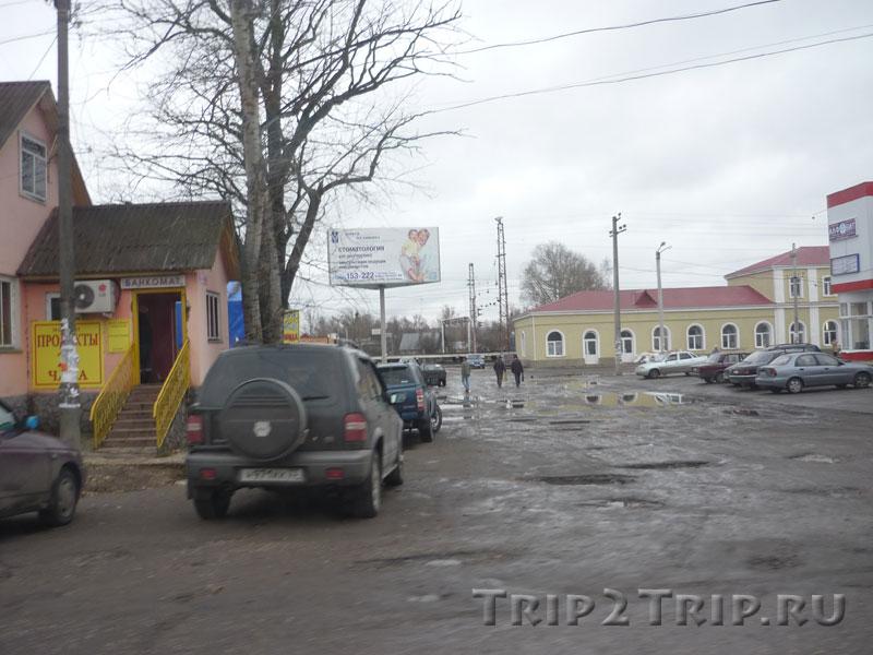 Петушки, Владимирская область