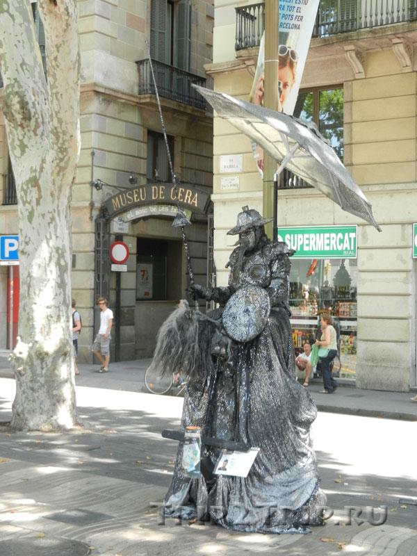 Дон Кихот, живая статуя на Рамбле, Барселона