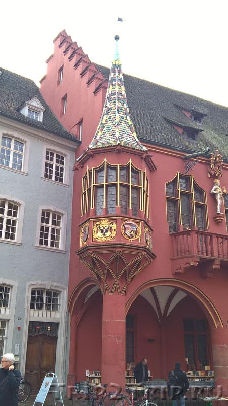 Старая ратуша, Мюнстерплац, Фрайбург
