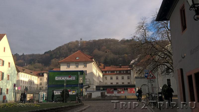 Гора Шлоссберг, Фрайбург